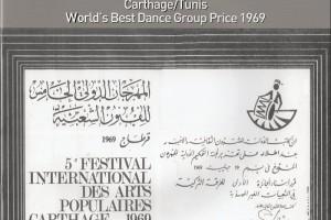 1969 Tunus Dünya 1.liği